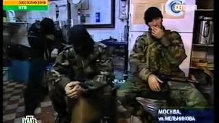 Террористический акт на Дубровке Норд Ост октябрь 2002 1