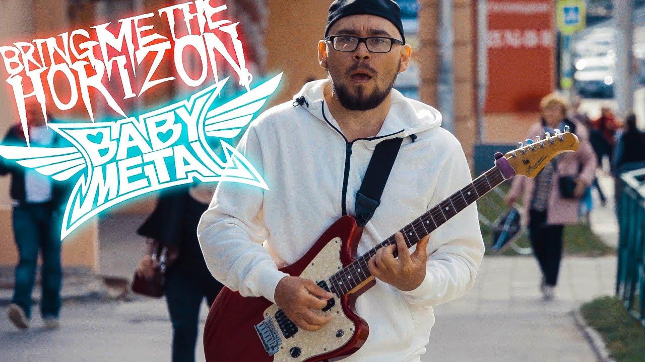 METAL IN PUBLIC: BABYMETAL, Bring Me The Horizon