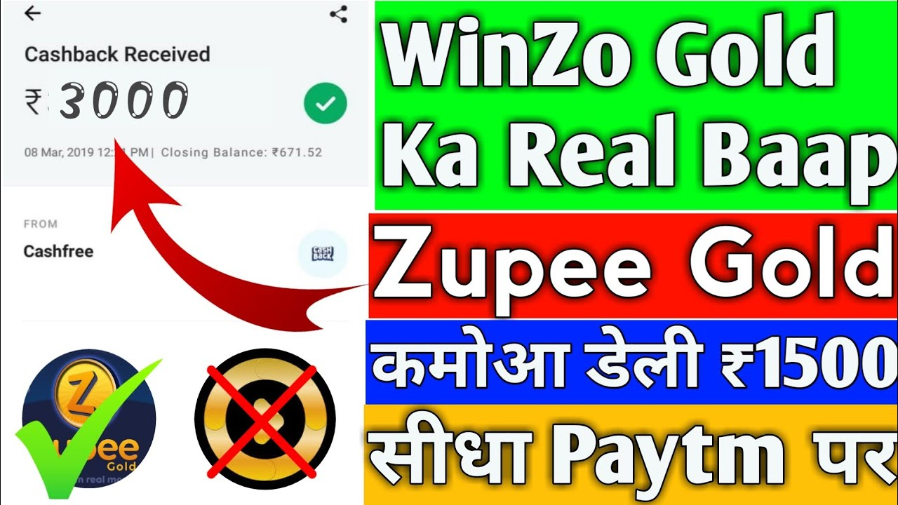 WinZo Gold Ka Real Baap Zupee Gold Daily Earning ₹1500 Direct In Paytm | TrickySK