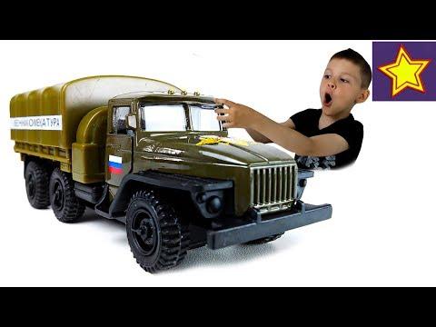 Машинки Военные Грузовик УРАЛ Комендатура Распаковка Игрушки Технопарк Kids toys unboxing