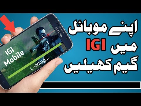 How To Download IGI 1 In Mobile Only 90 MB !! WOW !! Technical Fauji