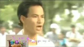 Karaoke Van nho che Xuan Bac beat
