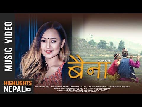Melina Rai New Nepali Song 2018 - BAINA | Sagar Ghimiray & Sriju Bardewa
