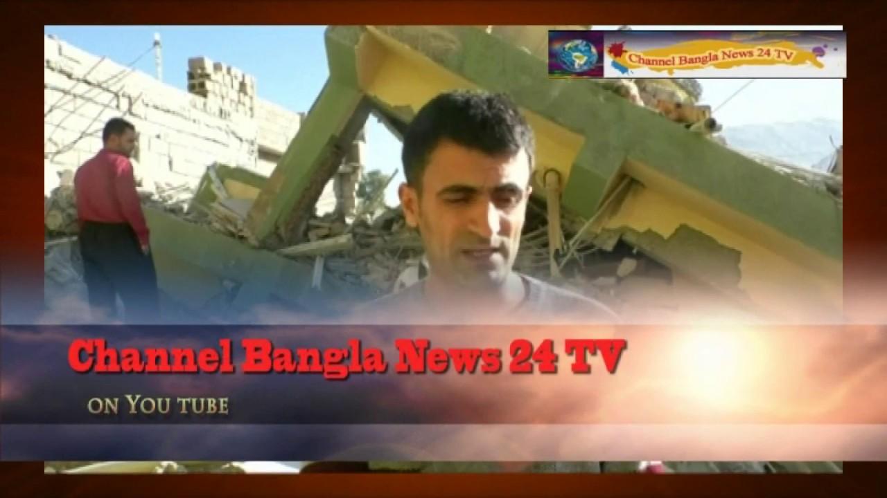 Iran Tv 24