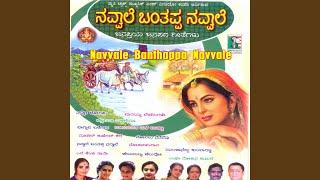 Gambar cover Chennappa Chenne Gowda