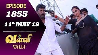 VALLI Serial   Episode 1855   11th May 2019   Vidhya   RajKumar   Ajai Kapoor   Saregama TVShows