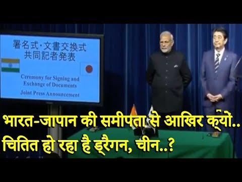 PM Modi's latest speech at Joint Press Meet with Japanese PM Shinzo Abe in Japan