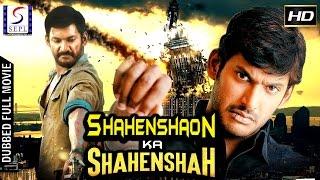 Video Shahenshaon Ka Shahenshah - Dubbed Hindi Movies 2017 Full Movie HD l Vishal, Reema Sen download MP3, 3GP, MP4, WEBM, AVI, FLV Januari 2018