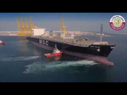 Hamad Port   Qatar Gateway to The World