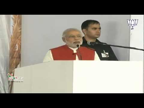PM Shri Narendra Modi inaugurates India Food Park in Tumkur, Karnataka - 24th September 2014