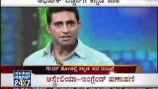 Deepika Padukone teaching Kannada to Abhishek Bachchan.flv