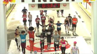 Honolulu Marathon 2014 Finish-line Video Feed 6:00:00 - 7:00:00