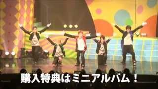 『プレゼント◆5』DVD発売決定!