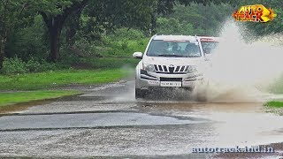 Mahindra Monsoon Challenge 2017