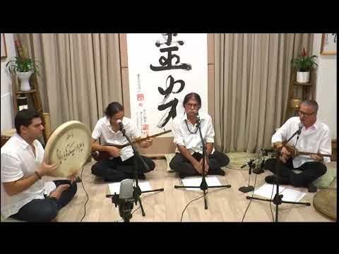 Sydney Sufi Ensemble - Burn my heart and soul
