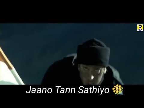 Kar chale hum fida jaa no  tann sathiyo 26 January 2018 watshpp status