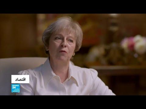 الاتحاد الأوروبي يريد تجنب -كارثة- حصول بريكست من دون اتفاق  - نشر قبل 2 ساعة