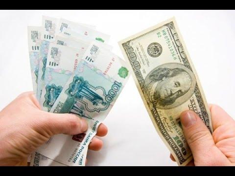 Таро- прогноз. Курс доллара в 2016 году.
