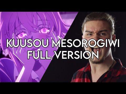 Kuusou Mesorogiwi FULL VERSION - Mirai Nikki OP1 | English Metal Cover
