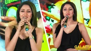 Sayyeshaa Speech@Ghajinikanth First Single Launch | Arya | Karunakaran
