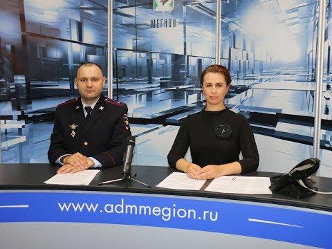 О новых правилах регистрации автомобилей и подготовке к зимнему сезону