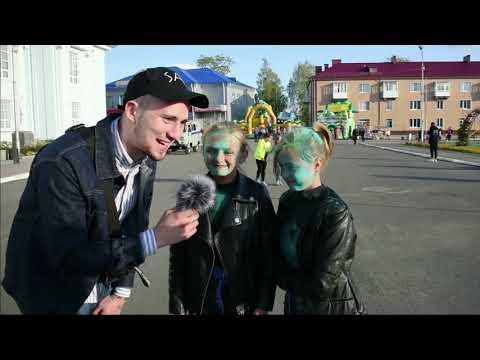 #MozgoTRIP - День города Волчанска.