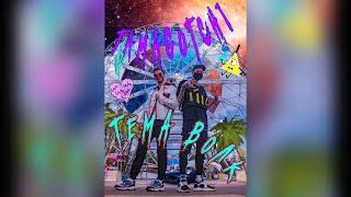 Tamagotch1 - Тёма Волк (Official Video) |  music  |  2019 клип | hip - hop rap