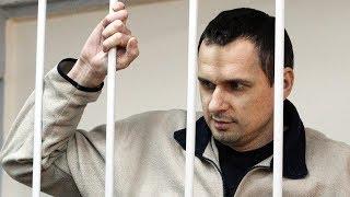 В колонию к Сенцову не пустили украинского омбудсмена | НОВОСТИ