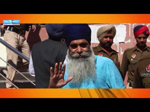 Sikh Political Prisoner Bhai Harminder Singh Mintoo Dies in Patiala Jail
