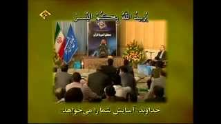 Karim Mansouri Surah Al Baqarah Ayat 185-186 Amazing Recitation of Quran كريم منصوري سورة البقرة