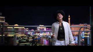 Rosas y Jazmines - (Video Oficial) - Jaziel Avilez - DEL Records 2018