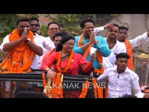 Actress Mahasweta Roy Poll Campaign For BJP In Paradip