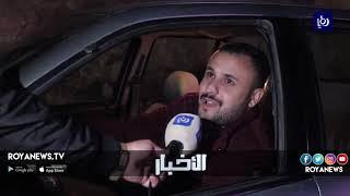 مطالبات بانارة طريق إربد عمان - (16-11-2018)