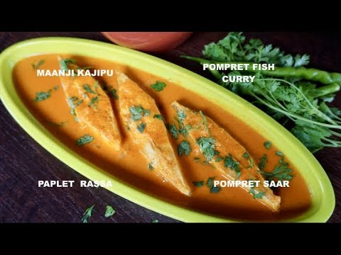 POMFRET FISH CURRY MANGLOREAN STYLE | FISH CURRY RECIPE | PAPLET RASA | HEALTHY RECIPES