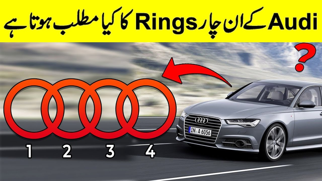 The Story Behind Audi's Four-Ring Logo And Top Random Facts | Mind Facts |