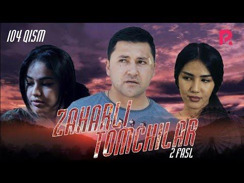 Zaharli tomchilar (o'zbek serial)   Захарли томчилар (узбек сериал) 104-qism #UydaQoling