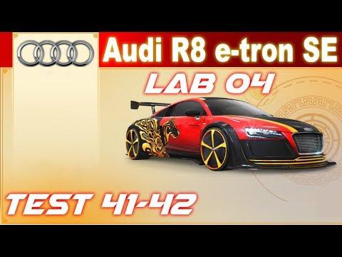 Asphalt 8 - R&D - Audi R8 e-tron Special Edition - LAB 04 - Test 41-42