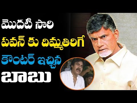 CM Chandrababu Naidu Counter To Pawan Kalyan Over Nara Lokesh Case | ABN Telugu