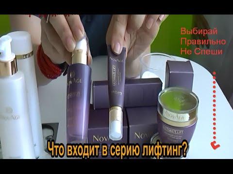 Наноботокс (Nanobotox) омолаживающий крем сыворотка для