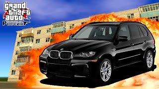 GTA : Криминальная Россия (По сети) #101 - Машина и квартира!