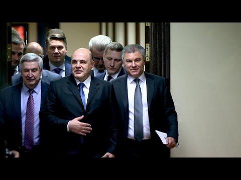 Михаил Мишустин рассказал депутатам Госдумы о приоритетах работы на посту премьера России.