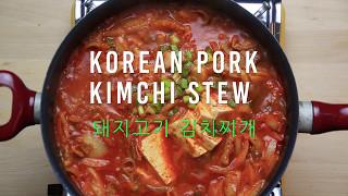Korean Pork Kimchi Stew Recipe  (김치찌개)