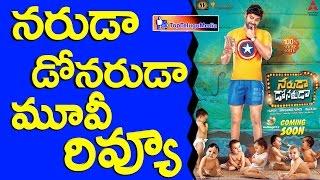 Naruda Donaruda Telugu Movie Review | Naruda Donoruda | Sumanth | Pallavi Subhash | TopTeluguMedia