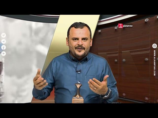 بدون سياسة | مأرب .. فرار علي محسن | قناة الهوية