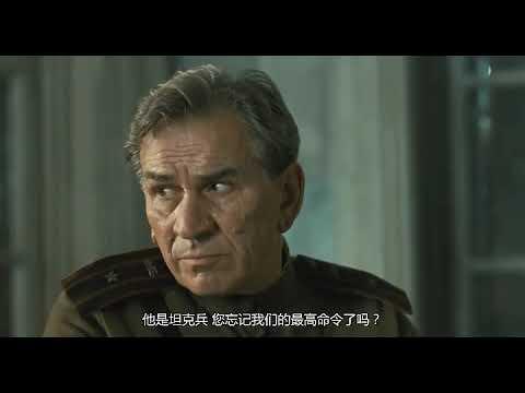 《白色虎式》 1080高清 附中文字幕