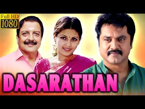 Dasarathan | Tamil Action Movie | Sarathkumar, Heera, Sivaku