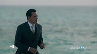 رومانسية من نوع خاص تجمع ظافر العابدين وأمينة خليل في مسلسل ليالي أوجيني على #MBC4