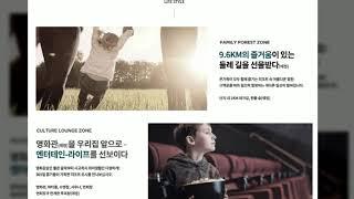 인천검암역로얄파크씨티(6개월후 전매/1차 중도금 납입전…