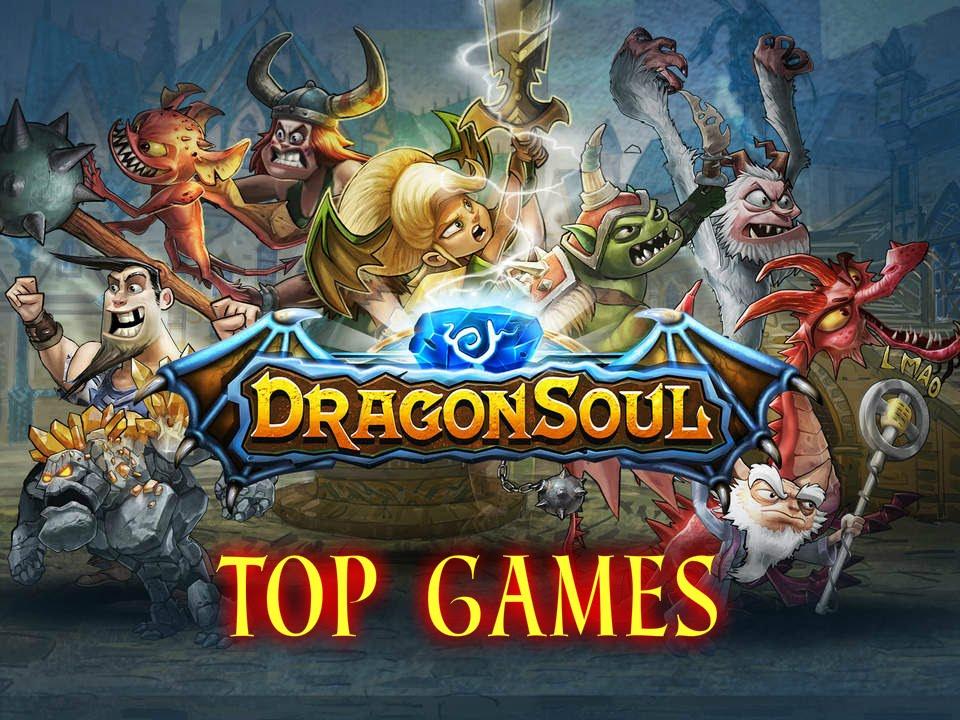 Dragon soul взлом