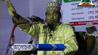 জাহেলিয়াত mufti mir moyazzom hosen saifi